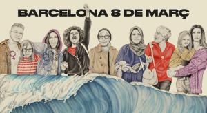 Dia de la Dona 2021 cartell